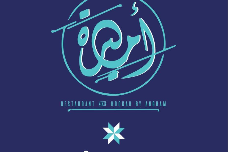 Création d'une Charte graphique pour un café restaurant